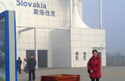 员工参观斯洛伐克大使馆