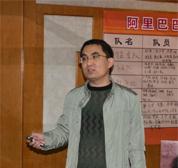 2013年4月在石家庄燕春大酒店演讲国际贸易进出口风险