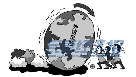 国际贸易风险规避与实战案例解析